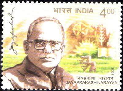 Jayaprakash-Narayan-India-Stamp-2001