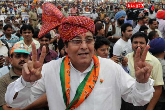Vinod-Khanna-politics