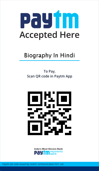 biography-in-hindi-payment